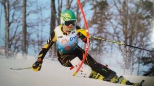 U februaru predstavlja BiH na Olimpijadi mladih u Norveškoj