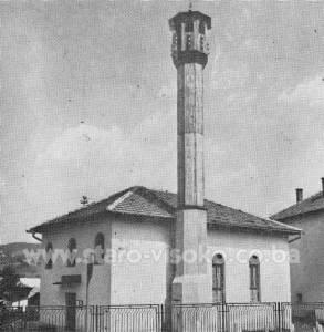 dzamija-u-rosuljama-obnovljena-1975